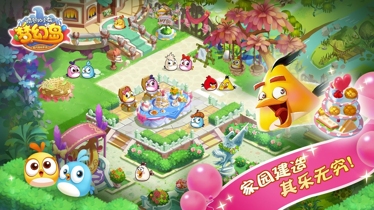 Donwload do jogo Angry Birds Blast Island grátis