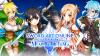 SWORD ART ONLINE: Memory Defrag download - Baixe Fácil