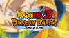 DRAGON BALL Z DOKKAN BATTLE para iOS download - Baixe Fácil