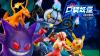 Pokémon Remake para iOS download - Baixe Fácil