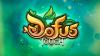 DOFUS Touch para iOS download - Baixe Fácil