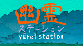 Baixar Yûrei Station para Windows