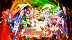 Baixar Symphogear XD UNLIMITED para Android