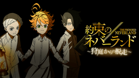Baixar The Promised Neverland: Escape From Hunting Garden para Android