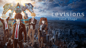 Baixar revisions next stage para Android