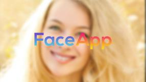Baixar FaceApp para iOS