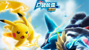 Baixar Pokémon Remake