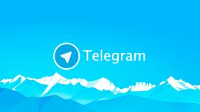 Baixar Telegram Android