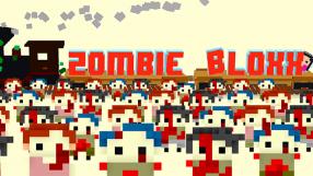 Baixar Zombie Bloxx para Mac