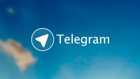 Baixar Telegram Web