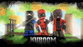 Baixar Kuboom