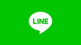 Baixar LINE: Chamada e Mensagens Grátis