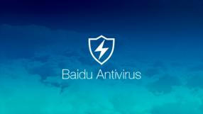 Baixar Baidu Antivirus