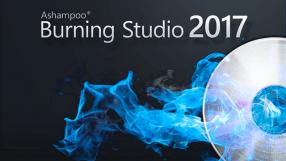 Baixar Ashampoo Burning Studio 2017
