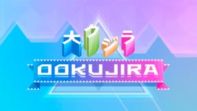 Baixar Ookujira - A Baleia Gigante para iOS