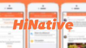 Baixar HiNative - Learn Languages para iOS