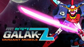 Baixar GALAK-Z: Variant Mobile para Android
