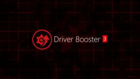 Baixar Driver Booster