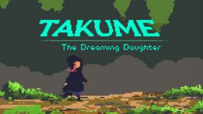 Baixar Takume para Android