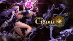 Baixar Crush Online