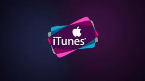 Baixar iTunes para Mac