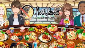 Baixar Meshi Quest: Five-star Kitchen