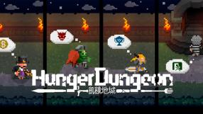 Baixar Hunger Dungeon