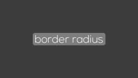 Baixar CSS Border Radius Generator