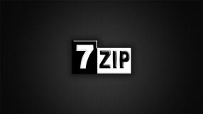 Baixar 7-Zip