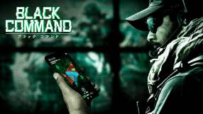 Baixar BLACK COMMAND para Android