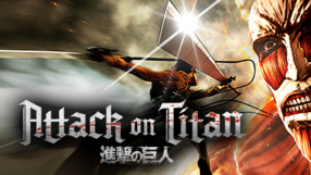 Baixar Attack on Titan / A.O.T. Wings of Freedom