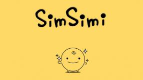 Baixar SimSimi para iOS