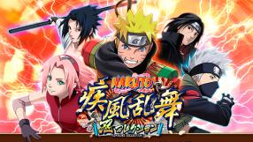 Baixar Naruto Dash