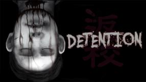 Baixar Detention para Mac