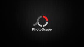 Baixar PhotoScape