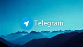 Baixar Telegram Desktop