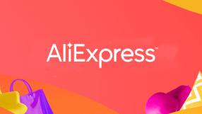 AliExpress quer centro de distribuição no Brasil