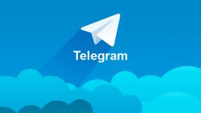 Baixar Telegram para Linux