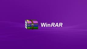Baixar WinRAR