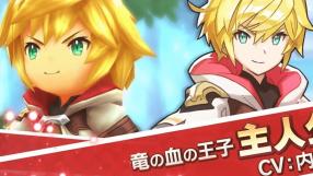 Nintendo anuncia novo game para celulares