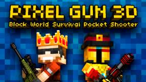 Baixar Pixel Gun 3D (Minecraft style)