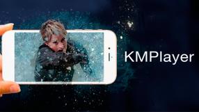 Baixar KMPlayer para Android