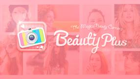 Baixar BeautyPlus