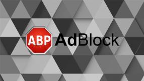 Baixar Adblock Plus para Internet Explorer