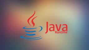 Baixar Java Runtime Environment para Linux