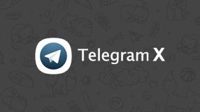 Baixar Telegram X