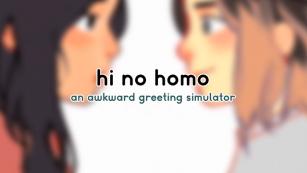 Baixar hi no homo