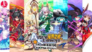 Baixar Astral Stairways para iOS