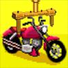Baixar Motor World: Bike Factory para iOS