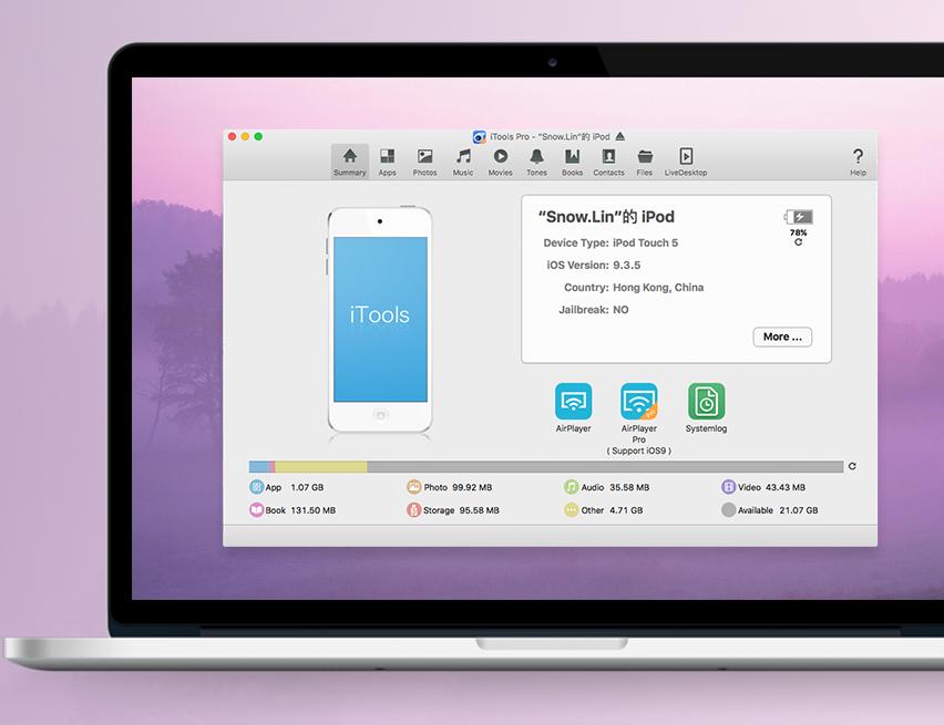Donwload do aplicativo iTools Mac grátis